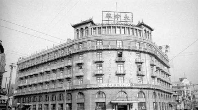 民国时期的上海