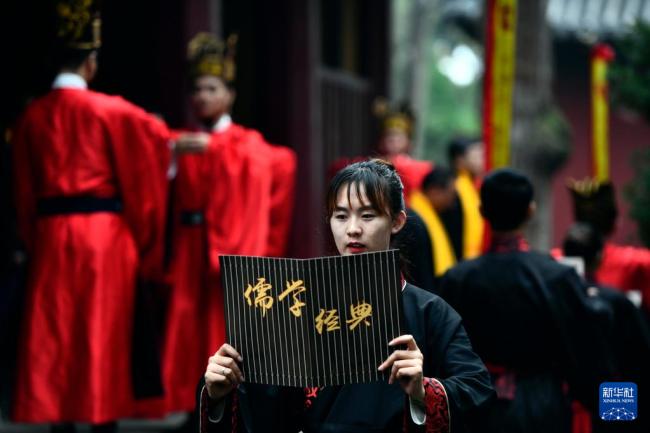 辛丑年祭孔大典在曲阜孔庙举行