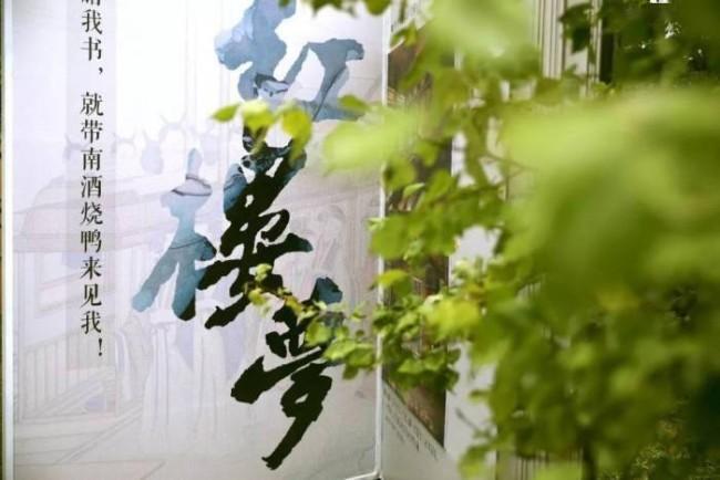 第十二届曹雪芹文化艺术节将于10月1日举行