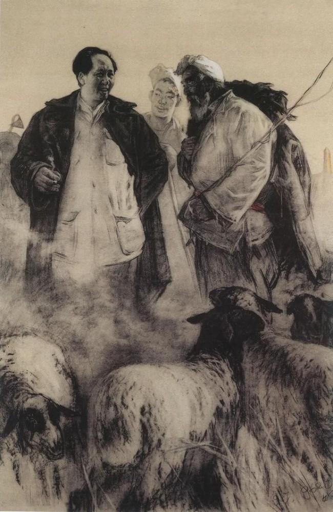 刘文西《毛主席和牧羊人》140x91cm 1957年