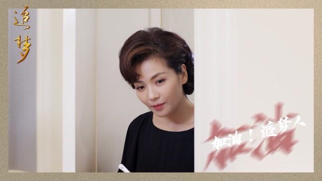 《追梦》母子相认 刘涛代入式演技引泪目[图]