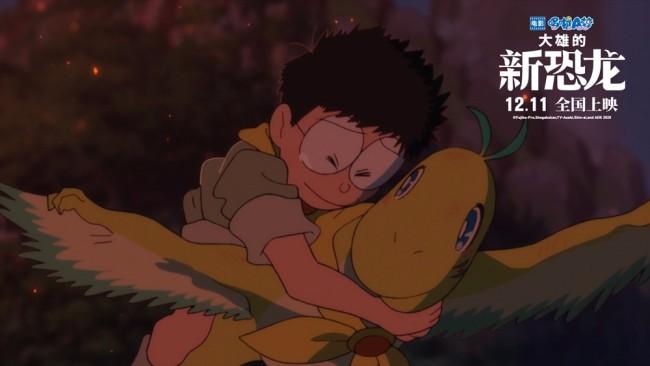 日本国民男神木村拓哉配音《哆啦A梦:大雄的新恐龙》1211上映