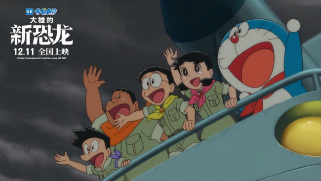 12月11日梦回童年!陈美贞再配音《哆啦A梦》2020剧场版