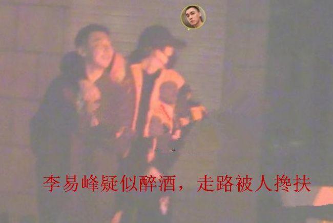 金晨李易峰还有李云迪深夜酒吧玩嗨 凌晨4点散场