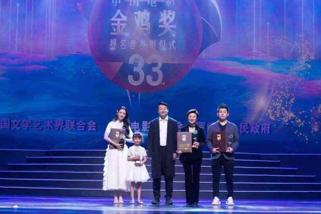 """张熙然获金鸡奖提名 演技领跑""""10后""""小花旦"""