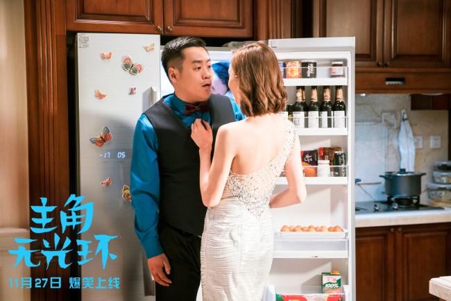 《主角无光环》今日上线 宋晓峰变身土豪求婚当红女明星