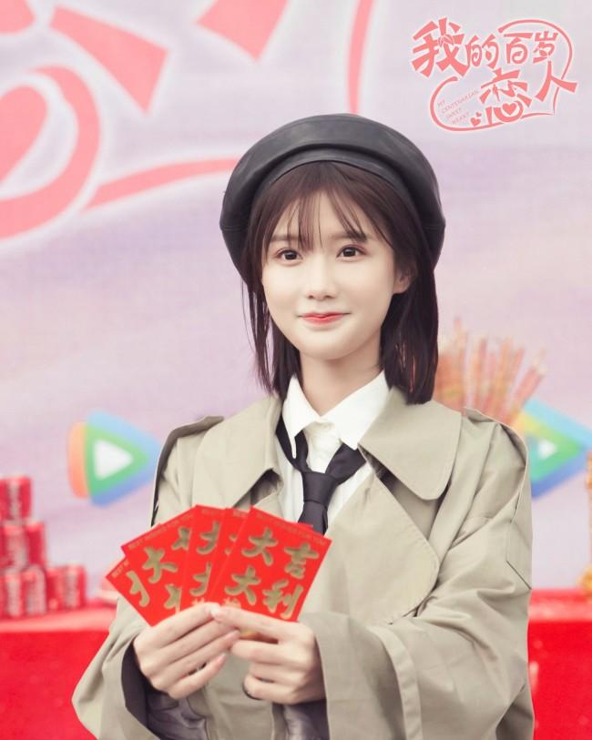 陈意涵Estelle新剧《我的百岁恋人》正式开机