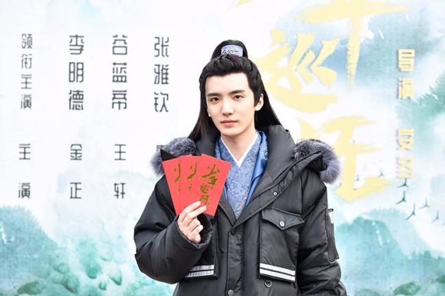 谷蓝帝新剧《少年巡抚》开机首秀古装开启江湖探案之旅