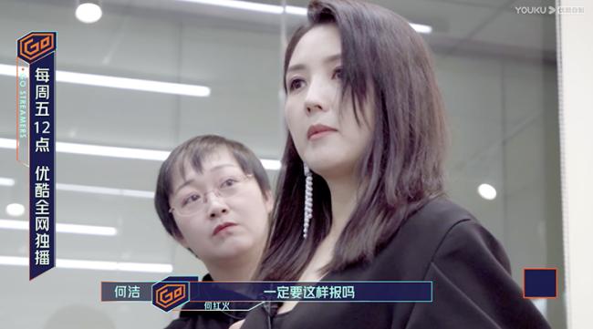 《奋斗吧主播》播姐私密信息本周五12点首曝光 杨天真不认可做女团?