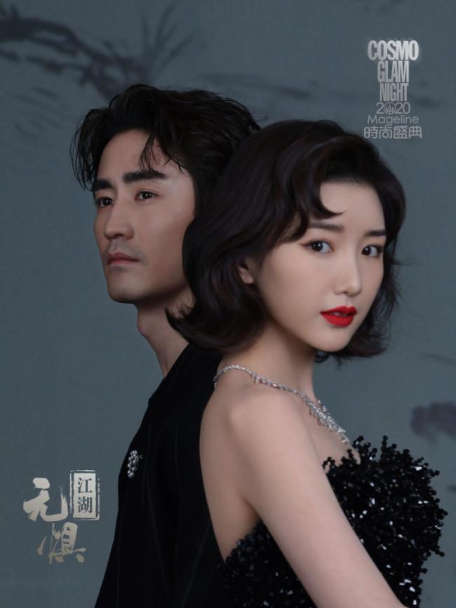 杨玏港风造型亮相时尚盛典 与毛晓彤合体大片