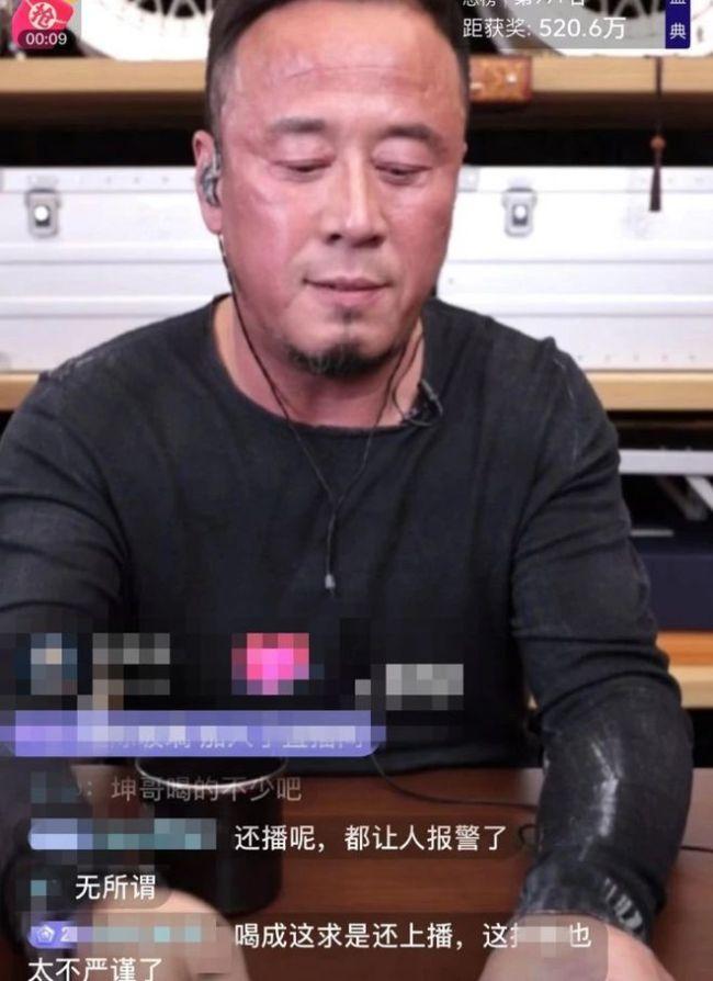 杨坤方回应直播时满脸通红:运动晒红脸是常态
