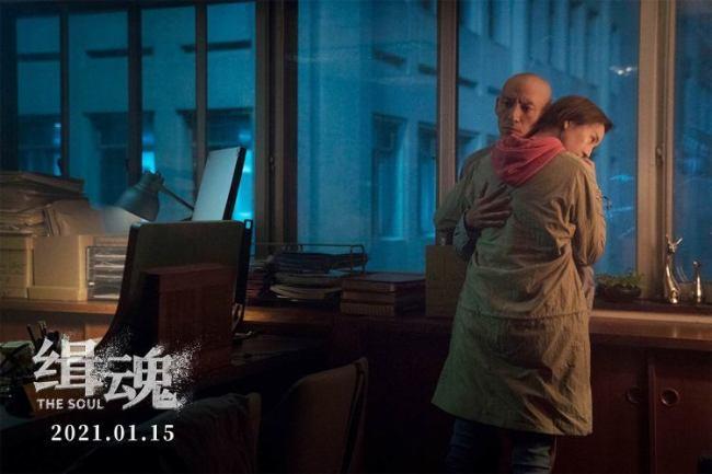 """《缉魂》1月15日上映 幕后特辑张震张钧甯""""魔鬼训练"""""""