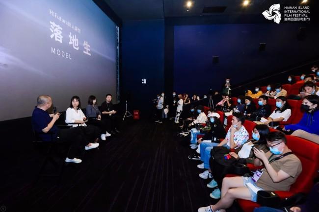 《落地生》海南电影节温暖展映 主创亮相解读创作初衷