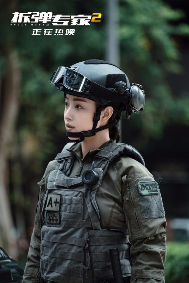 """《拆弹专家2》首周末票房破4亿 曝""""爆炸特辑"""""""