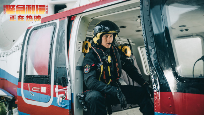 《紧急救援》上映两周好评不断 情感真挚场面震撼