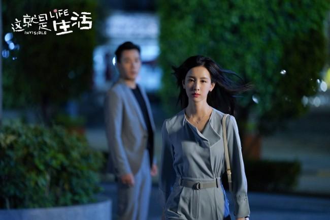 """《这就是生活》突发""""酒店乌龙""""事件 刘恺威陈都灵虐心分手"""