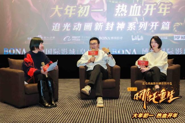《新神榜:哪吒重生》震撼深圳长沙观众 新哪吒引当下年轻人共鸣