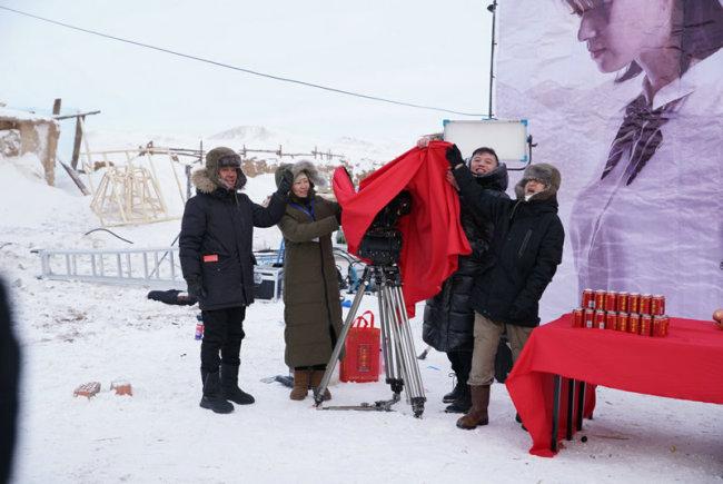 电影《乌兰察布》于2021年1月10日在乌兰察布市开机