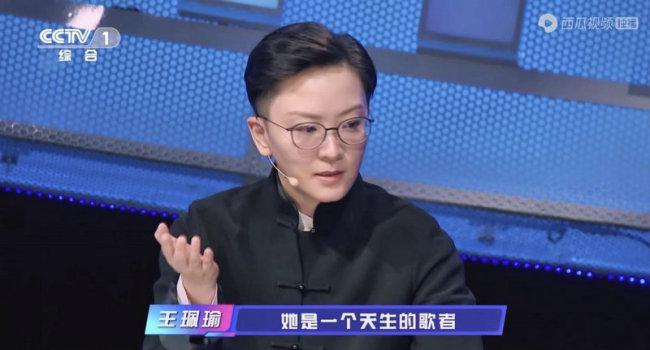 《上线吧!华彩少年》红酒嗓张羽清 被王佩瑜称赞是天生歌姬