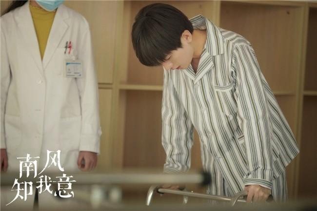 """《南风知我意》新剧照曝光 成毅""""轮椅总裁""""造型吸睛引期待"""
