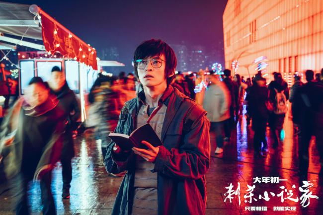 """《刺杀小说家》""""全员集结""""版预告 最贵CG角色赤发鬼初露端倪"""