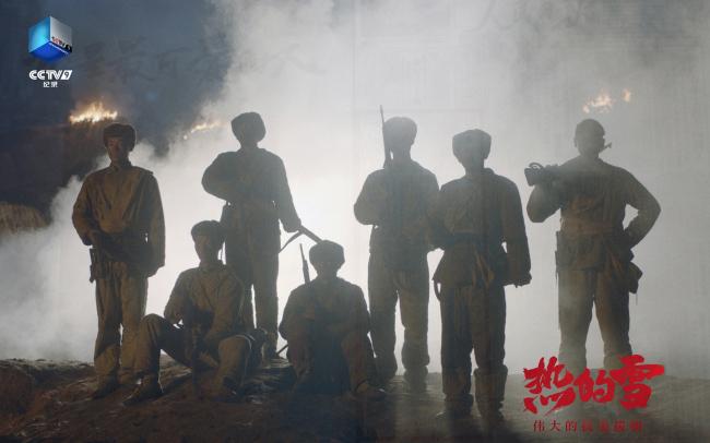 《热的雪——伟大的抗美援朝》重温热血传奇 唱响英雄颂歌