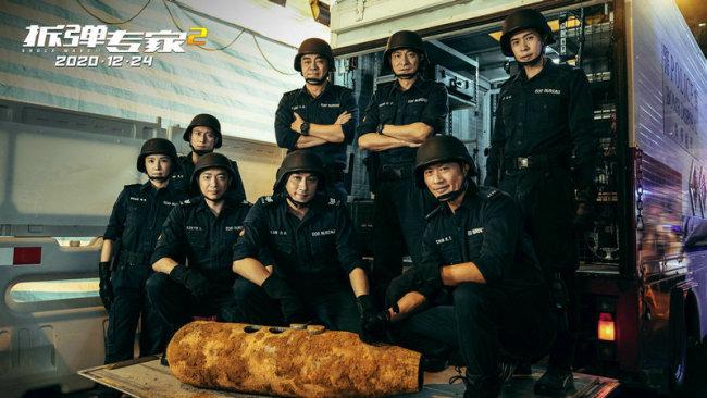《拆弹专家2》票房破11亿 华仔连对手演员的台词都记住了