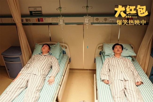 《大红包》票房口碑领笑贺岁 杨宗纬时隔五年首次献唱喜剧电影