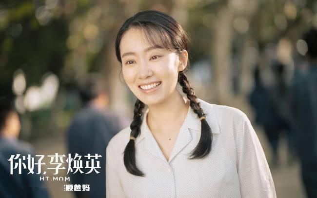 """《你好,李焕英》发布""""我和我的妈妈""""特辑 大年初一温暖人心"""