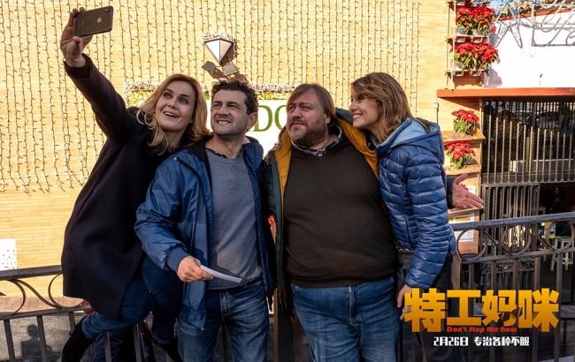 意大利电影《特工妈咪》定档 老妈百变伪装为友谊疯狂搞事情