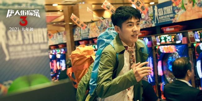 """《唐人街探案3》明日上映 王宝强刘昊然提醒""""超大彩蛋别错过"""""""