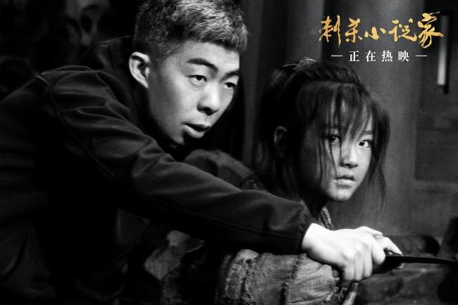 """《刺杀小说家》破3亿 被赞""""中国电影工业化标杆"""""""