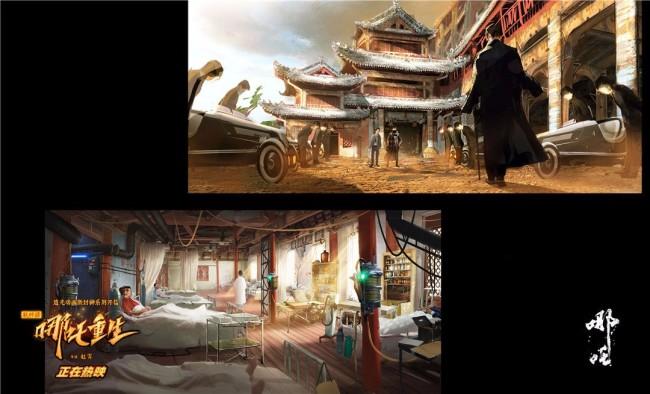 《新神榜:哪吒重生》幕后概念图 新封神世界究竟有多少秘密