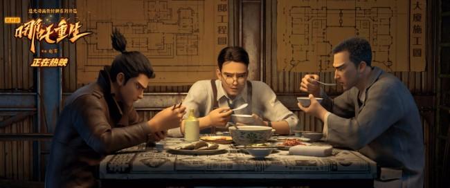 《新神榜:哪吒重生》动画师演技派上线 揭秘参考素材拍摄魔性现场