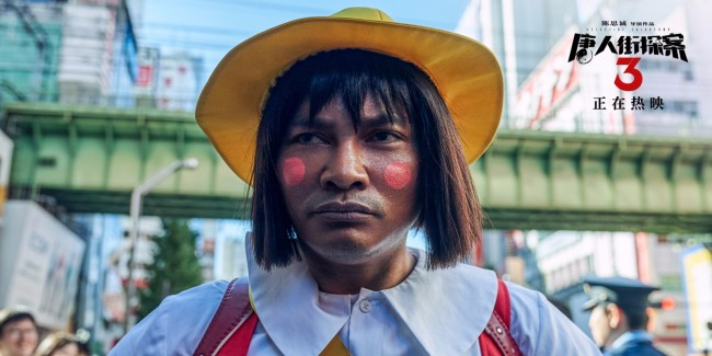 秋叶原拍摄展现中国剧组行动力《唐人街探案3》获全球关注