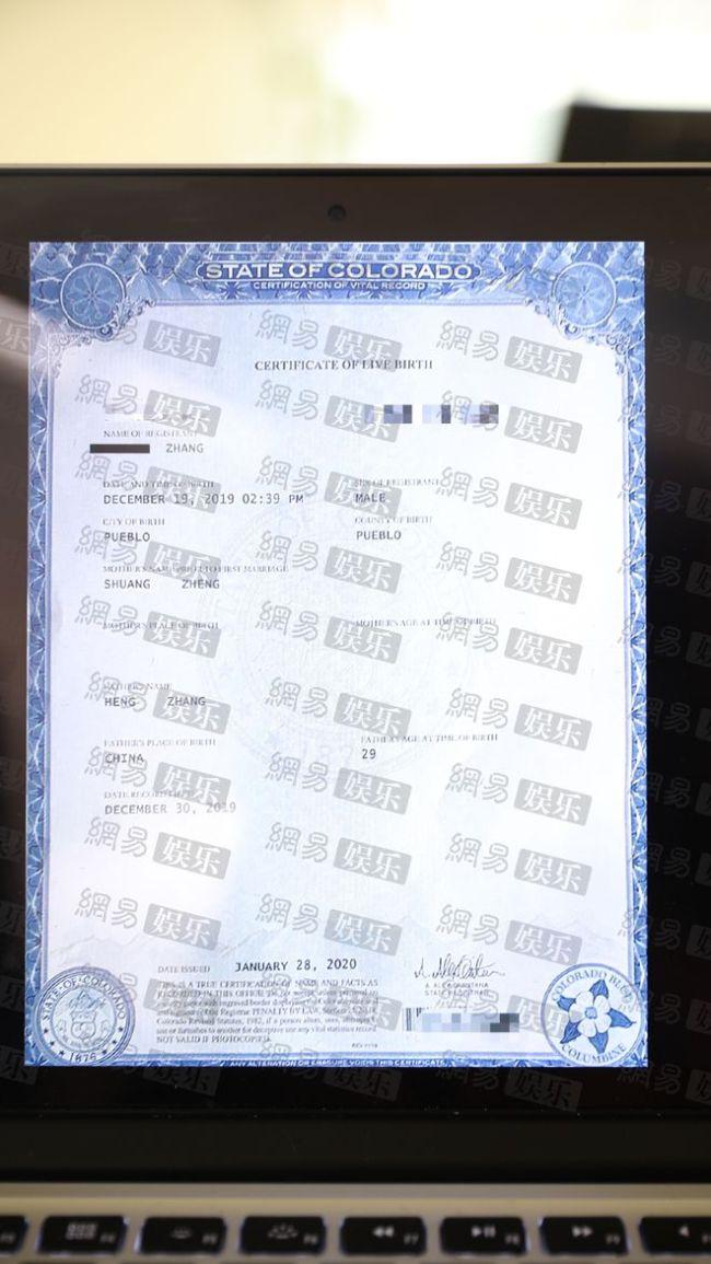 郑爽张恒抚养权案新增庭前会议 时间为一小时