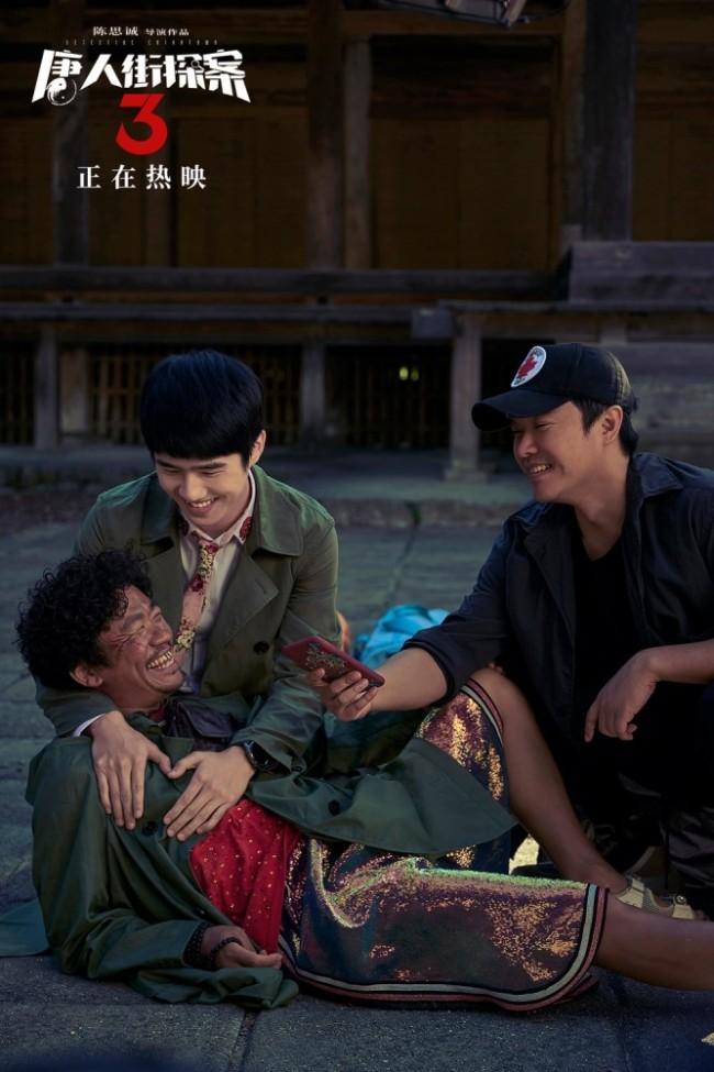 """《唐人街探案3》推广曲《造梦人》MV 感谢一起""""造梦""""的你们"""