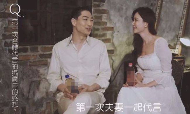 林志玲与日本老公首次合体拍广告 全身照纤瘦无孕相