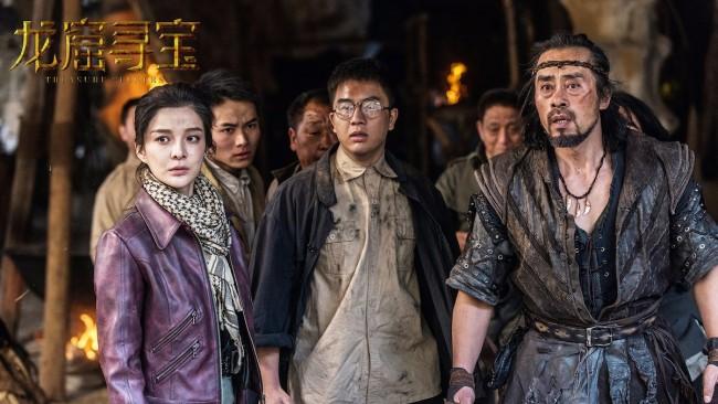 《龙窟寻宝》定档2月26日 摸金校尉重聚昆仑墟揭秘龙窟千年之谜