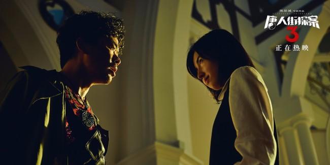 《唐人街探案3》思诺推唐仁名场面片段 网友为剧情开脑洞