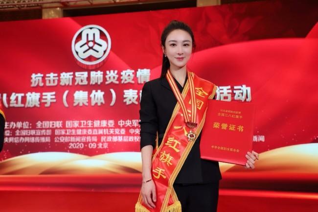 薇娅登福布斯中国商界潜力女性榜