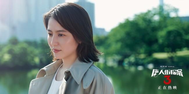 《唐人街探案3》曝长泽雅美特辑 拍水下戏冻到嘴唇发抖