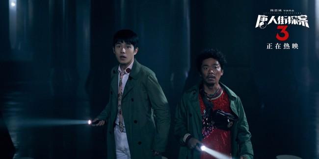 《唐人街探案3》刘昊然染谷将太演绎天才与疯子的对决