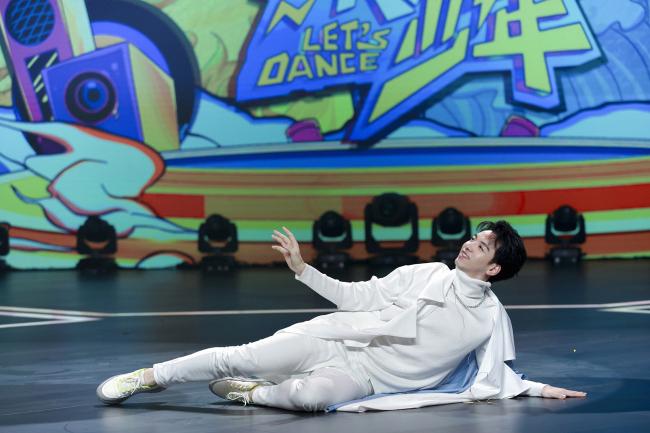 《跳舞吧!少年》迎来国风专场 刘迦反串古典美