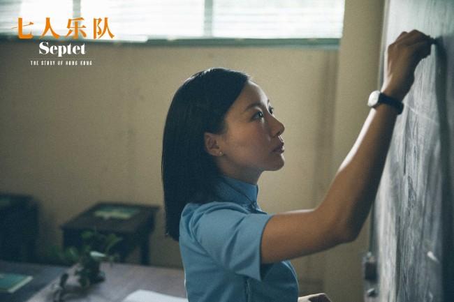 电影《七人乐队》官宣第45届香港国际电影节开幕影片