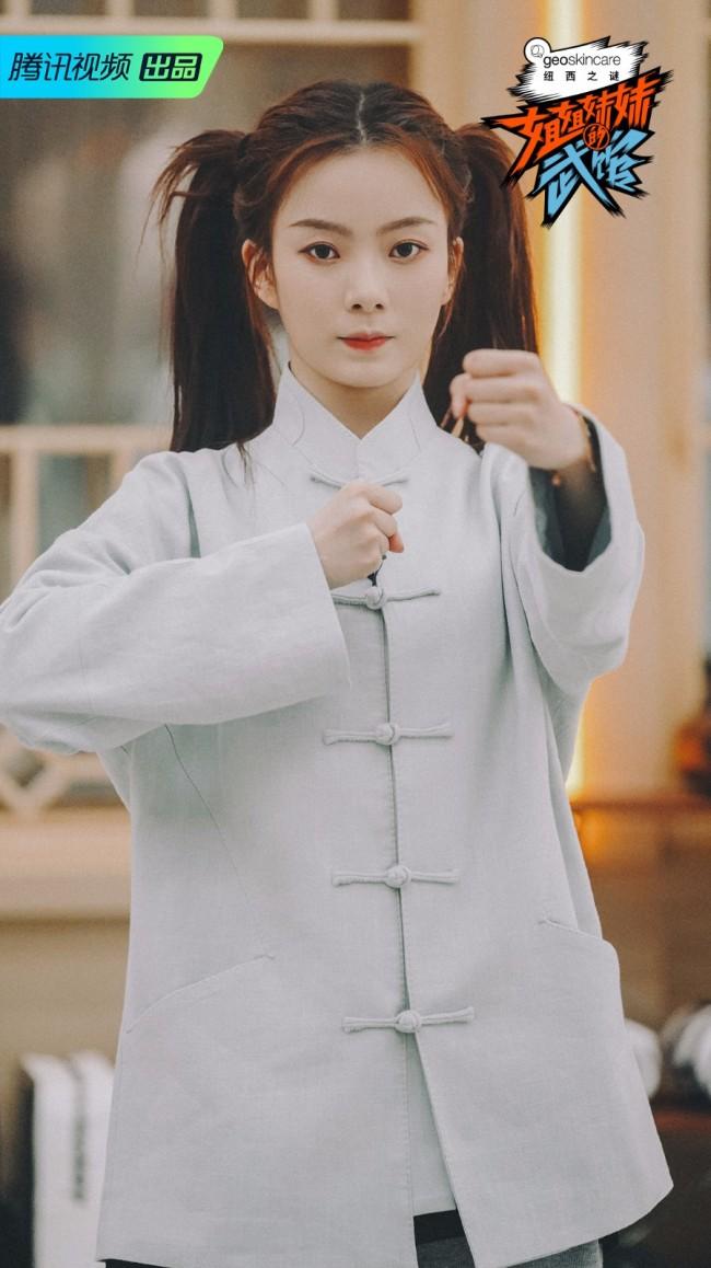 《姐姐妹妹的武馆》张雨绮自曝经营不易 硬糖少女303难过梅花桩