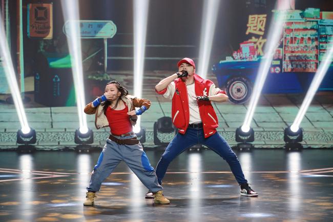 《跳舞吧!少年》荣誉班级争夺升级 吴亦凡张艺兴王牌编舞来助阵