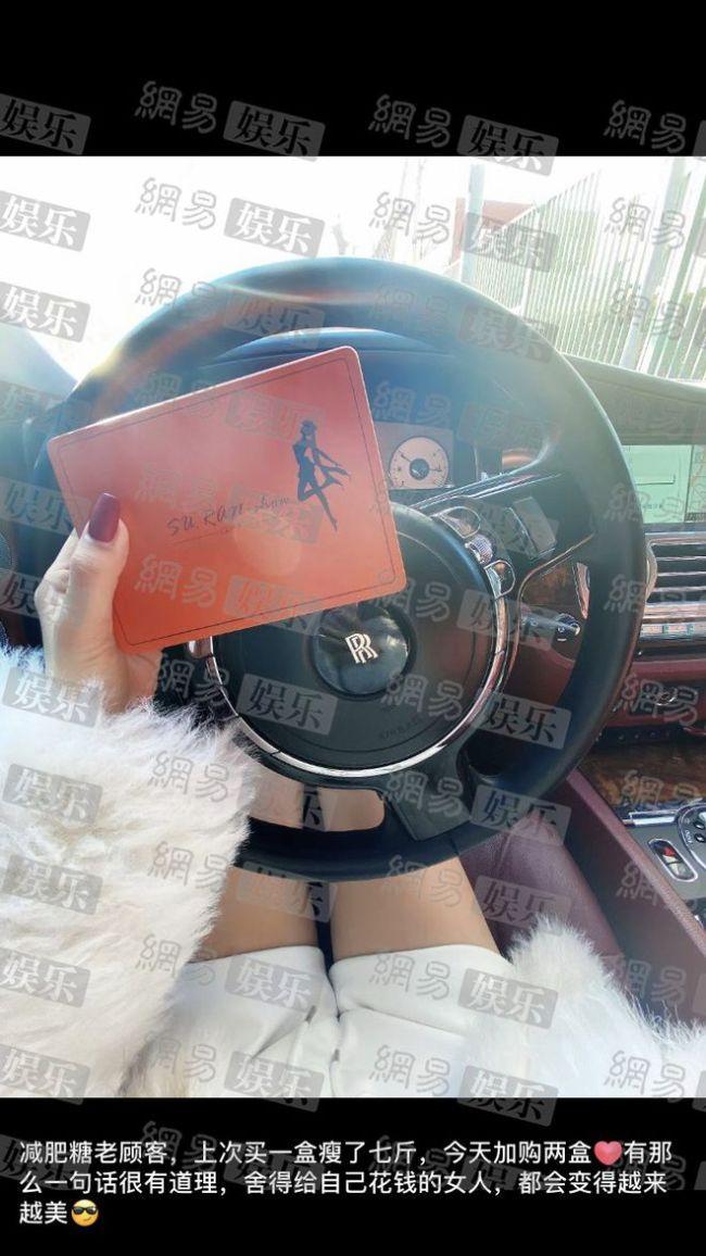 郭美美被上海警方刑拘 其与母亲合开的公司已注销