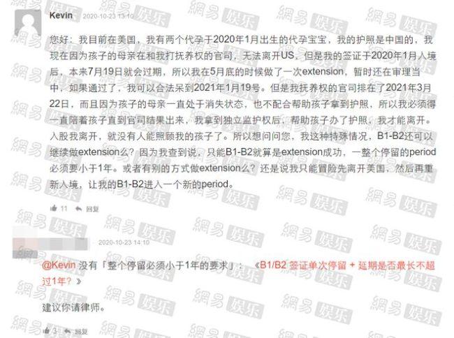 张恒父亲再曝弃养证据:郑爽曾要求送孩子去福利院