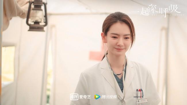 《一起深呼吸》戚薇演高冷产科医生酷爱恐怖片